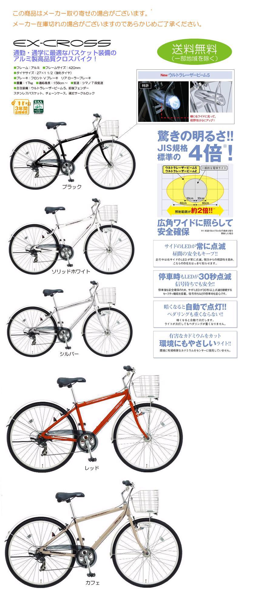自転車の 自転車 荷台 子供 : ... 自転車 大阪,子供 自転車